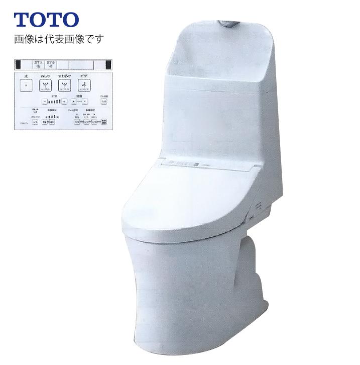 ####Ю TOTO ウォシュレット一体型便器 ZR1 セット品番【CES9155HM】リモデル 床排水タイプ 手洗あり (TCF9155+CS354BHM)