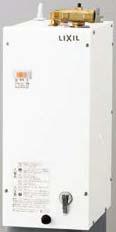 >###INAX/LIXIL【EHP-FTV2-C2】間口500 洗面タイプ ゆプラスユニット 電気温水器 EC3タイプ 注3日