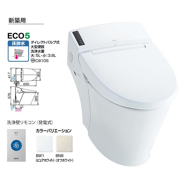 #ミ#INAX/LIXIL 便器【BC-K21S+DV-K212L】パブリック向けタンクレストイレ 一般地・水抜方式・流動方式兼用 新築用 Sトラップ 洗浄壁リモコン 暖房便座