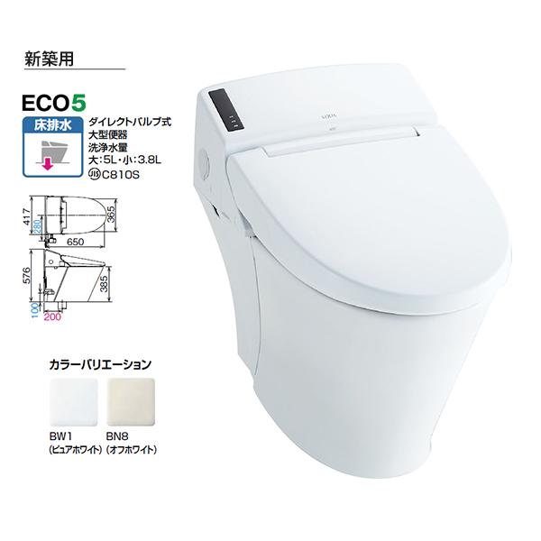 #ミ#INAX/LIXIL 便器【BC-K21S+DV-K211】パブリック向けタンクレストイレ 一般地・水抜方式・流動方式兼用 新築用 床排水(Sトラップ) 普通便座