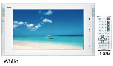 リンナイ 浴室テレビ【DS-1600HV-W】16V型地上・BS・110度CSデジタルハイビジョン浴室テレビ ホワイト