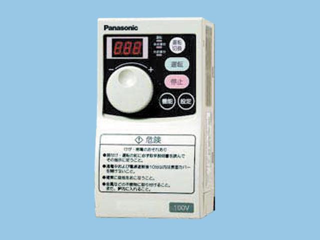 パナソニック システム部材【FY-S1N04S】送風機用インバ-タ- 単相100V 4A