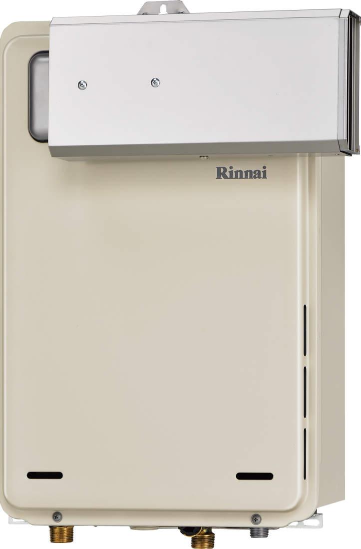 ###リンナイ ガス給湯器【RUX-A1606A】給湯専用 音声ナビ アルコーブ設置型 給湯・給水接続20A 16号 BL認定品 (旧品番 RUX-A1600A)