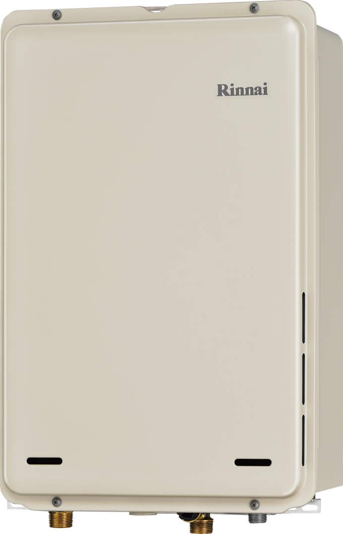 ###リンナイ ガス給湯器【RUX-A2406B-E】給湯専用 音声ナビ PS扉内後方排気型 給湯・給水接続20A 24号 (旧品番 RUX-A2400B-E)