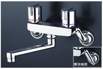 KVK 水栓金具【KM140GZMR2】2ハンドル混合栓 固定こま 240mmパイプ付 寒冷地仕様