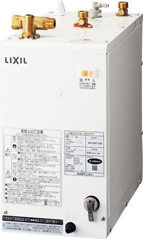 《あす楽》◆15時迄出荷OK!INAX 小型電気温水器 ゆプラス【EHPN-H12V1】本体のみ 洗髪用・ミニキッチン用 コンパクトタイプ