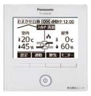 パナソニック 換気扇部材【FY-SCDH30-L】リモコン コード20m付属