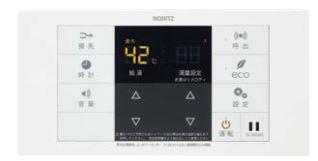 ノーリツ 石油給湯器【RC-B006S】浴室リモコンエコフィール用