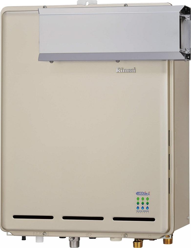 リンナイ ガスふろ給湯器【RUF-E2015AA(A)】アルコーブ設置型 20号 ecoジョーズ ユッコUF 給湯・給水接続15A 設置フリータイプ フルオート