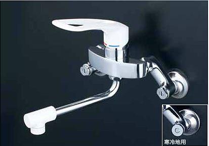 KVK 水栓金具【KM5000C2】長尺ハンドル シングルレバー式混合水栓