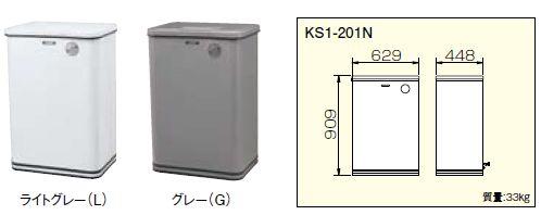 ####サンダイヤ オイルタンク【KS1-201N】デザインタンク 屋内屋外 200型