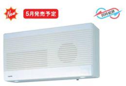東芝【VFE-8JDT】空調換気扇 壁掛形1パイプ(8畳用)