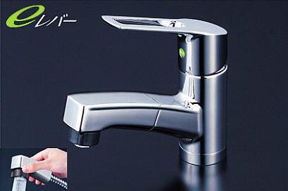 KVK【KM8001TFEC】洗面用シングルレバー式シャワー付混合栓 シャワー引き出し式 ブレードホース・クイックファスナー式