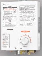 リンナイ【RUS-V53YTK(WH)】ガス瞬間湯沸器 屋内壁掛・後面近接設置型 寒冷地仕様 ホワイト