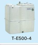 ##テラル 受水槽 500L【T-E500-4】※ポンプは付属しません