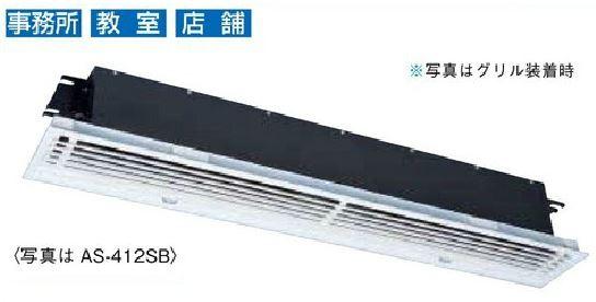 ∬∬三菱エアースイングファン【AS-407SB】事務所・教室用 単相100V (旧品番 AS-407SA)