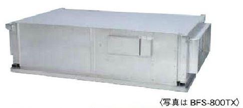 三菱厨房用 ストレートシロッコファン【BFS-800TX】3相200V