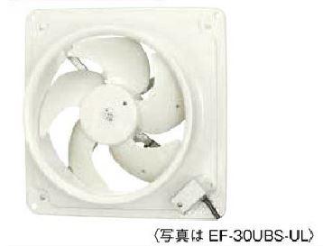 ###三菱 産業用有圧換気扇【EF-25UAS-UL】機器冷却用 排気専用 海外規格タイプ 単相100V 25cm 受注生産
