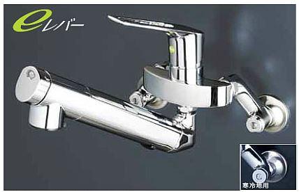 KVK【KM5001NEC】浄水器内臓シングルレバー式混合栓 210mmパイプ付