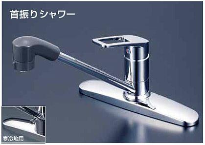 KVK【KM5006TF】流し台用シングルレバー式シャワー付混合栓