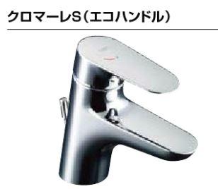 ▽INAX LIXIL【LF-WF340SYC】クロマーレS(エコハンドル) シングルレバー混合水栓 一般地・寒冷地共用 排水栓なし