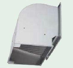 三菱有圧換気扇システム部材【QW-20SDCC】有圧換気扇用ウェザーカバー 給排気形標準/防火タイプ(ステンレス製) 適用有圧換気扇20cm