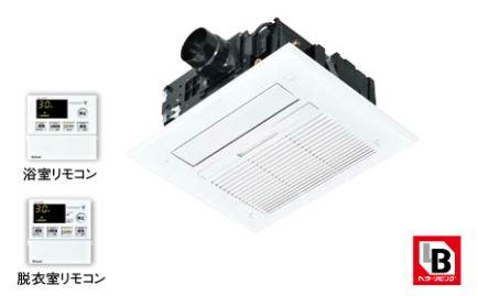 リンナイ 浴室暖房乾燥機【RBHM-C419K1P】天井埋込型 開口標準タイプ 1室換気対応 浴室・脱衣室リモコン付
