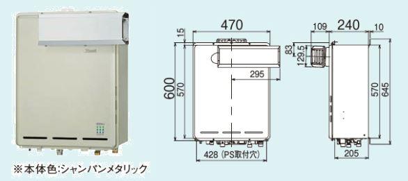 リンナイ ガスふろ給湯器【RUF-E2015SAA(A)】アルコーブ設置型 20号 ecoジョーズ ユッコUF 給湯・給水接続15A 設置フリータイプ オート