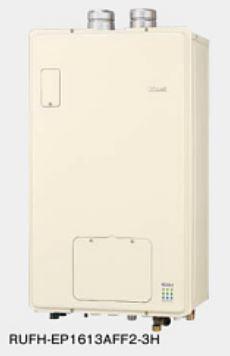リンナイ ガス給湯暖房用熱源機【RUFH-EP1613SAFF2-3H】屋外壁掛型 16号 ecoジョーズ 給湯・給水接続15A オート インターホンリモコンセット