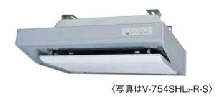 π三菱 レンジフードファン フラットフード形 【V-754SHL2-L-S】シルバー 左排気 接続パイプφ150mm 給気シャッター連動一体プラグ付