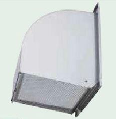 三菱有圧換気扇システム部材【W-20SBF】有圧換気扇用ウェザーカバー 給排気形屋外メンテナンス簡易タイプ(ステンレス製) 適用有圧換気扇20cm