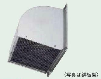 三菱有圧換気扇システム部材【W-25SB】有圧換気扇用ウェザーカバー 排気形標準/防火タイプ(鋼板、ステンレス製) 適用有圧換気扇25cm