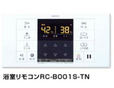 ♪ノーリツ ガスふろ給湯器【RC-B001S-TN】浴室リモコン