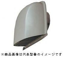 東芝 換気扇部材【DV-250SLDF】 防火ダンパー付長形パイプフード ステンレス製(ガラリ付)