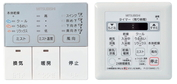 三菱 換気扇V-231BZ-MS用コントローラーセット 【P-231SWMS】浴室用・脱衣所用