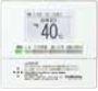 コロナ 石油給湯器 部材【RSI-EG47RX】増設リモコン 2芯リモコンコード8m付
