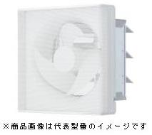 東芝 換気扇【VFM-P25KM】インテリア有圧換気扇 排気専用 メッシュタイプ単相100V用