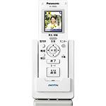 ∬∬※パナソニック Panasonic テレビドアホン 【VL-W605】(VLW605) ワイヤレスモニター子機