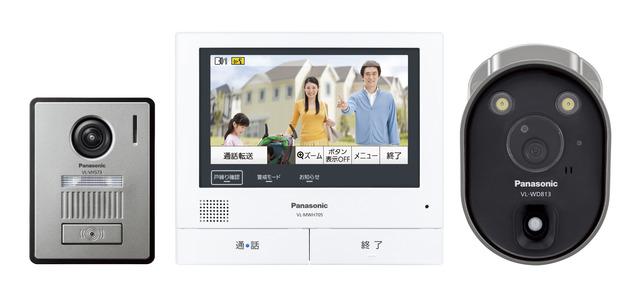 パナソニック テレビドアホン【VL-SVH705KLC】ワイヤレスカメラ付 外でもドアホン