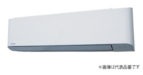 ###Я東芝 業務用エアコン【RKSA06333JM】壁掛形 スーパーパワーエコゴールド シングル 2.5馬力 ワイヤード 単相200V
