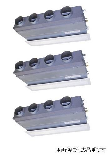 ###東芝 業務用エアコン【RBSC16033M】天井埋込形 ビルトイン スーパーパワーエコゴールド 同時トリプル 6馬力 ワイヤード 三相200V