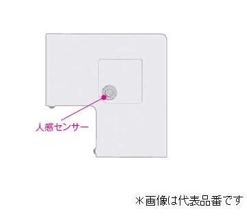 ###東芝 業務用エアコン【TCB-SIR41U】スマート人感センサー ワイヤレスリモコン使用不可