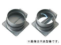 ###富士工業/FUJIOHレンジフードファン電動密閉式シャッター【HDS-150】