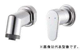 三栄水栓/SANEI 水栓金具【K3715EV-13】シングルスプレー混合栓(壁出)