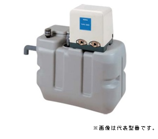 ###テラル【RMB3-25PG-258AS-6】受水槽付水道加圧装置 60HZ 250W 単相 300L