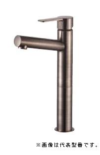 三栄水栓/SANEI 水栓金具【Y50751H-2T-SJP-13】立水栓