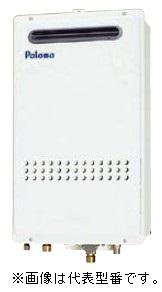 ###ψパロマ【FH-1610ZAWL】ガスふろ給湯器 高温水供給タイプ 壁掛型・PS標準設置型 16号