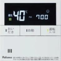 ψパロマ【MC-E226D】台所リモコン