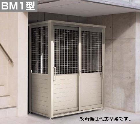 ####u.四国化成【GBM1-1807SC】ゴミストッカー BM1型(メッシュ+パネルタイプ)