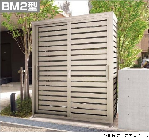 ####u.四国化成【GBM2-1807SC】ゴミストッカー BM2型(パネルタイプ)